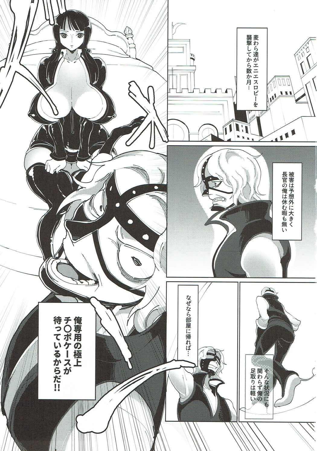 Ore Senyou Chinpo Case Nico Robin 1