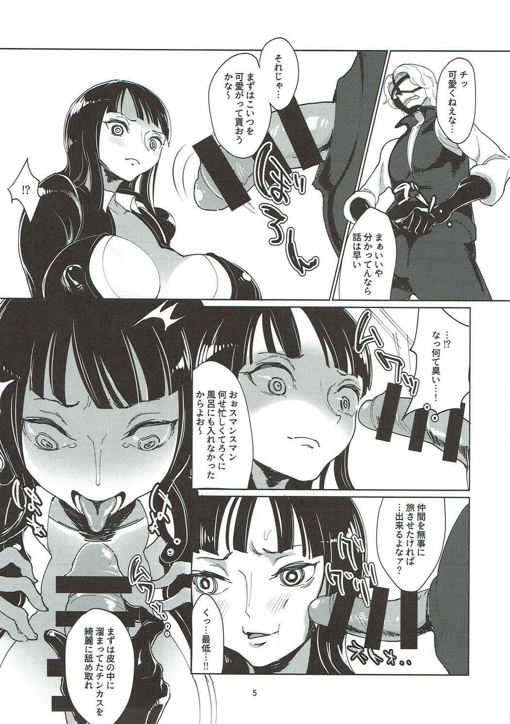 Ore Senyou Chinpo Case Nico Robin 3