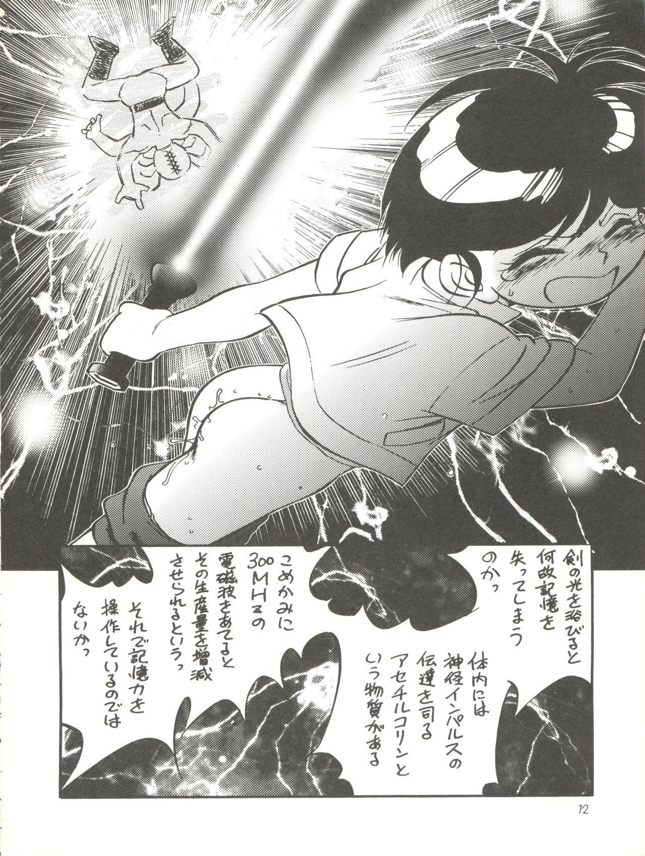Kaiketsu Spats 11