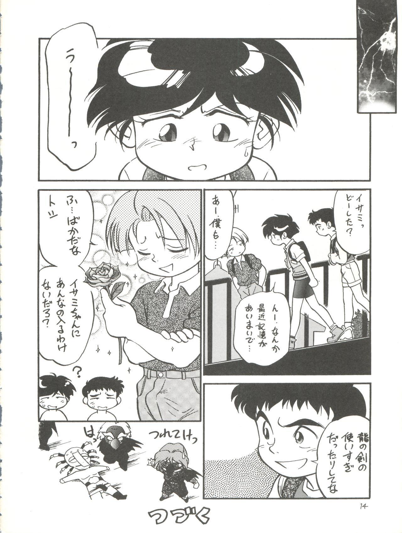 Kaiketsu Spats 13
