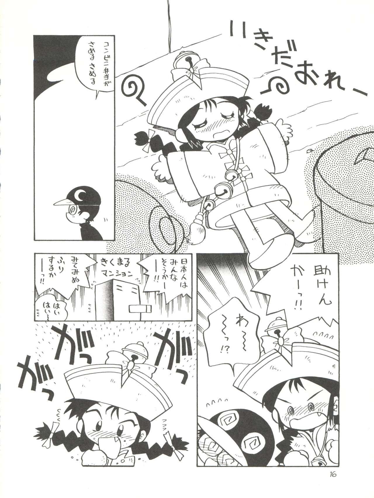 Kaiketsu Spats 15