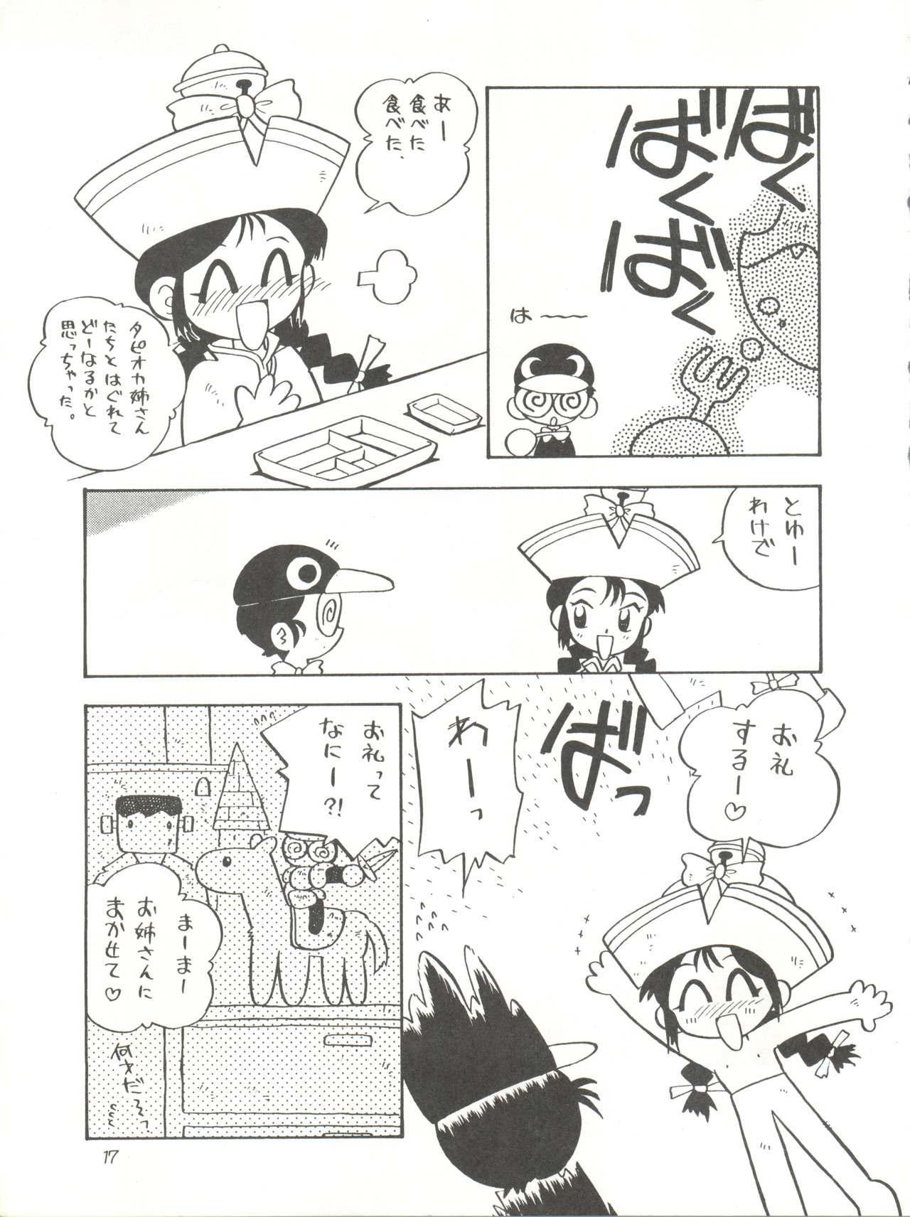 Kaiketsu Spats 16