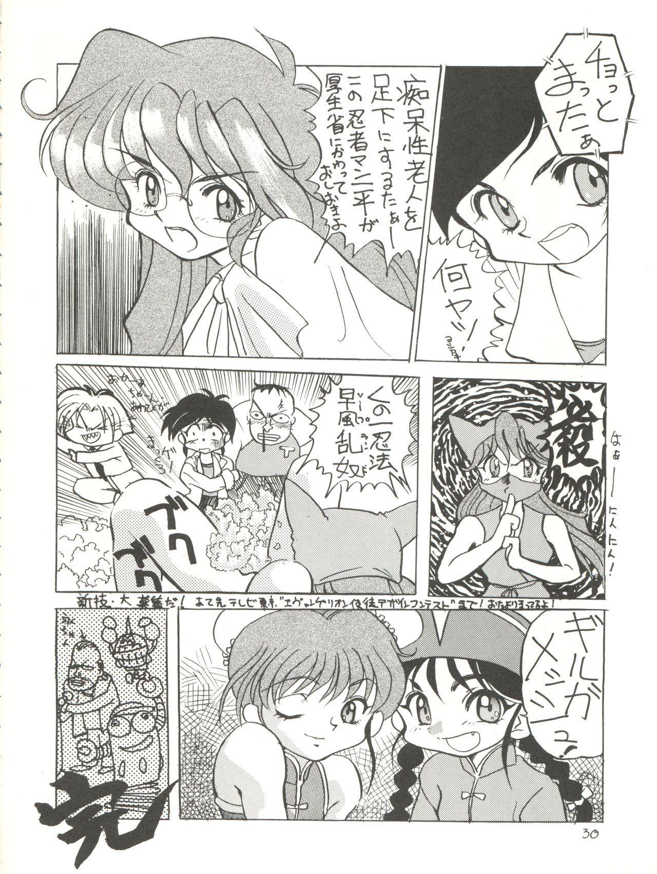 Kaiketsu Spats 29