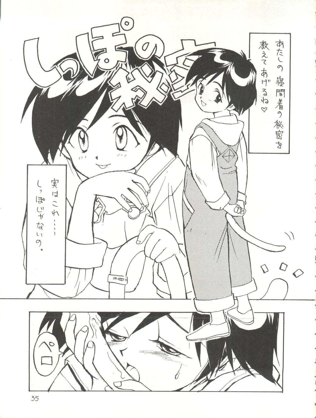 Kaiketsu Spats 34