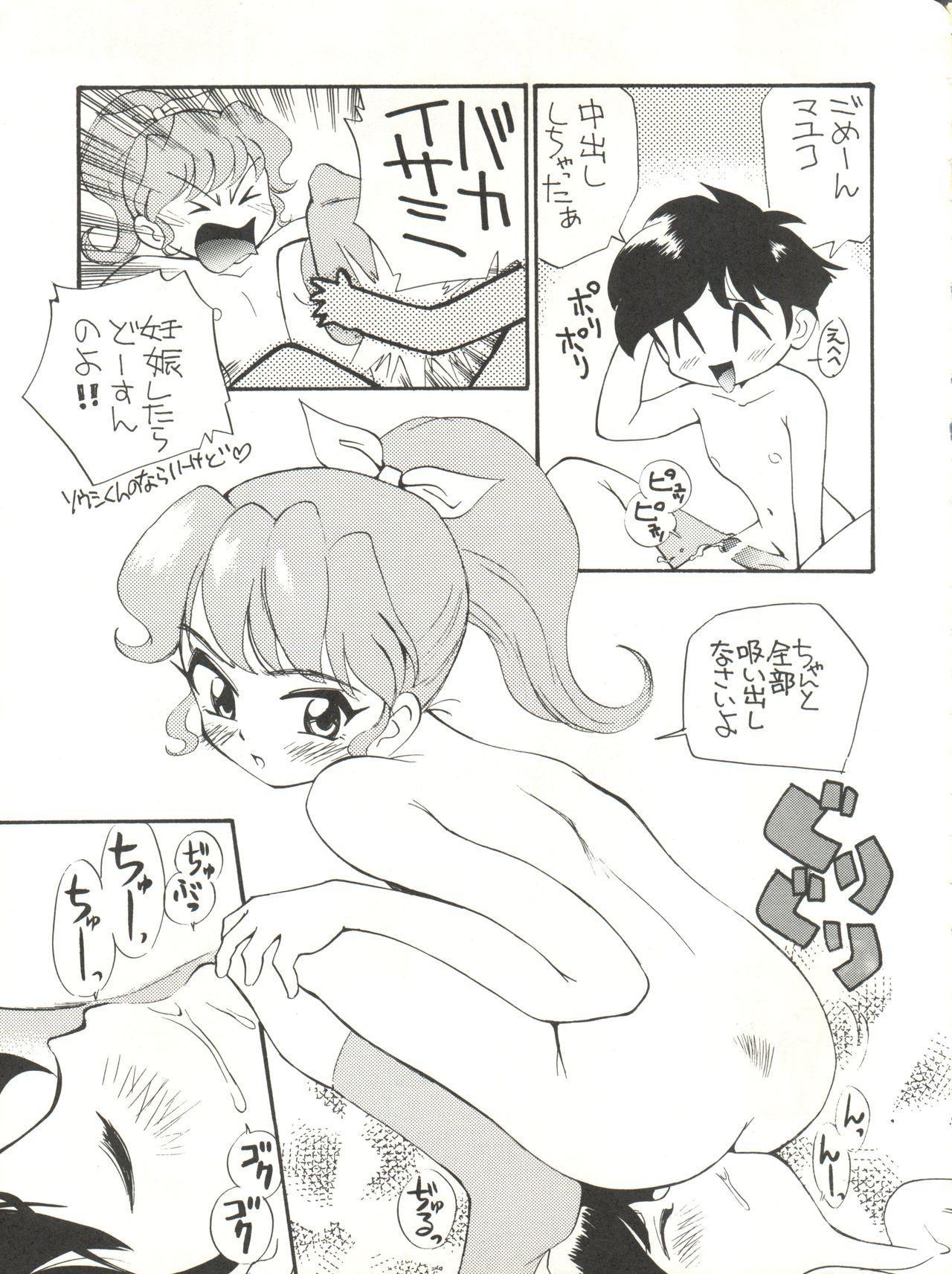 Kaiketsu Spats 44