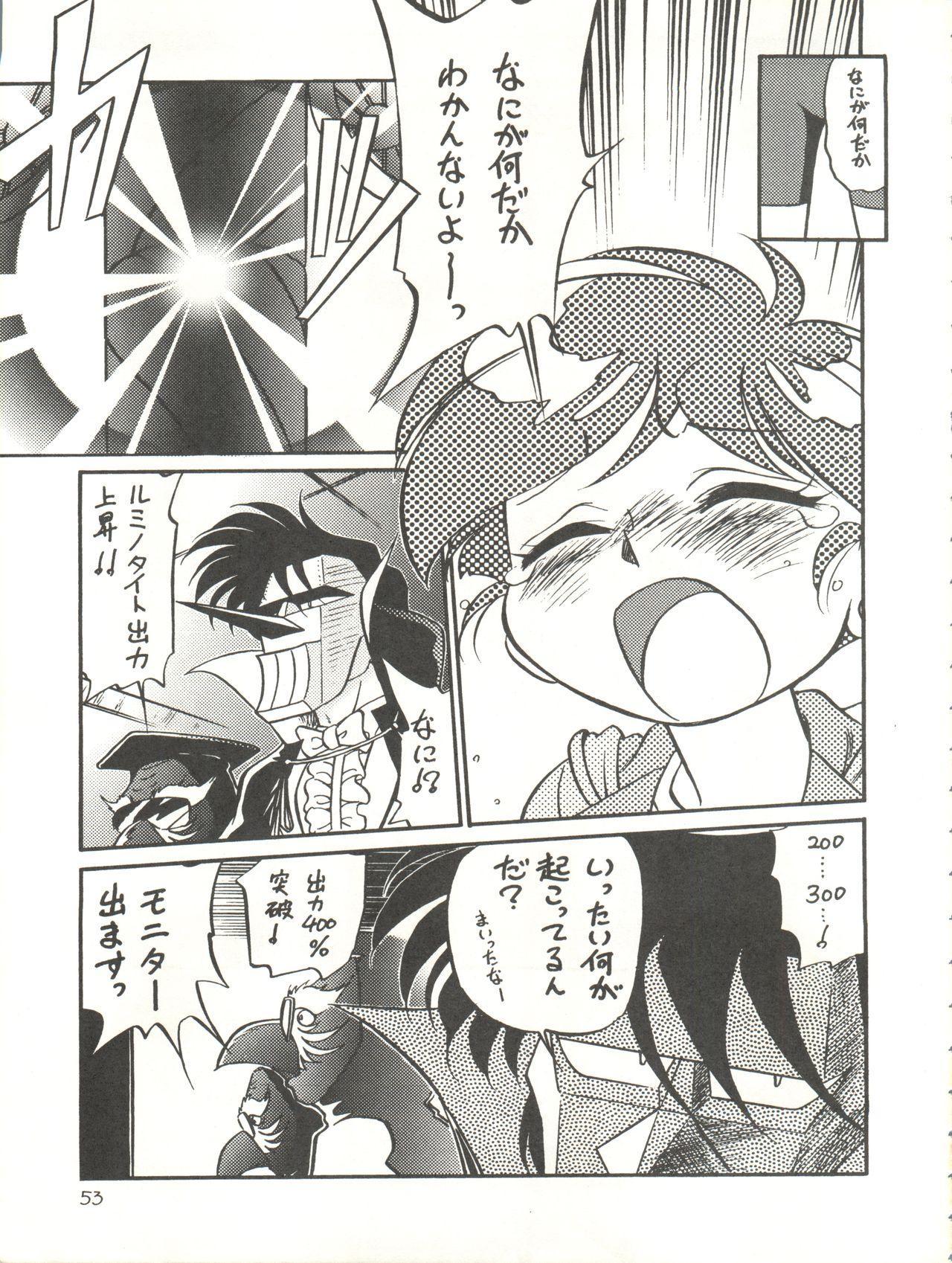 Kaiketsu Spats 52