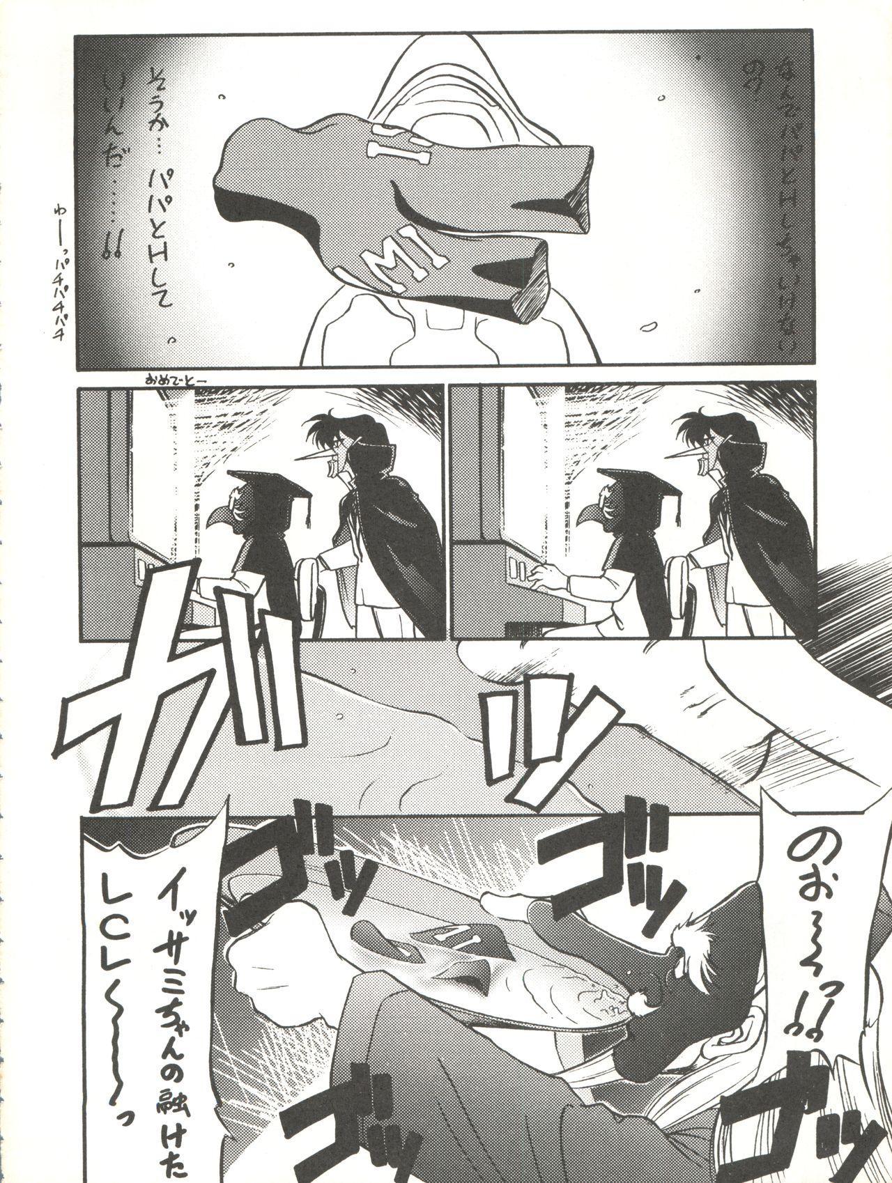 Kaiketsu Spats 53