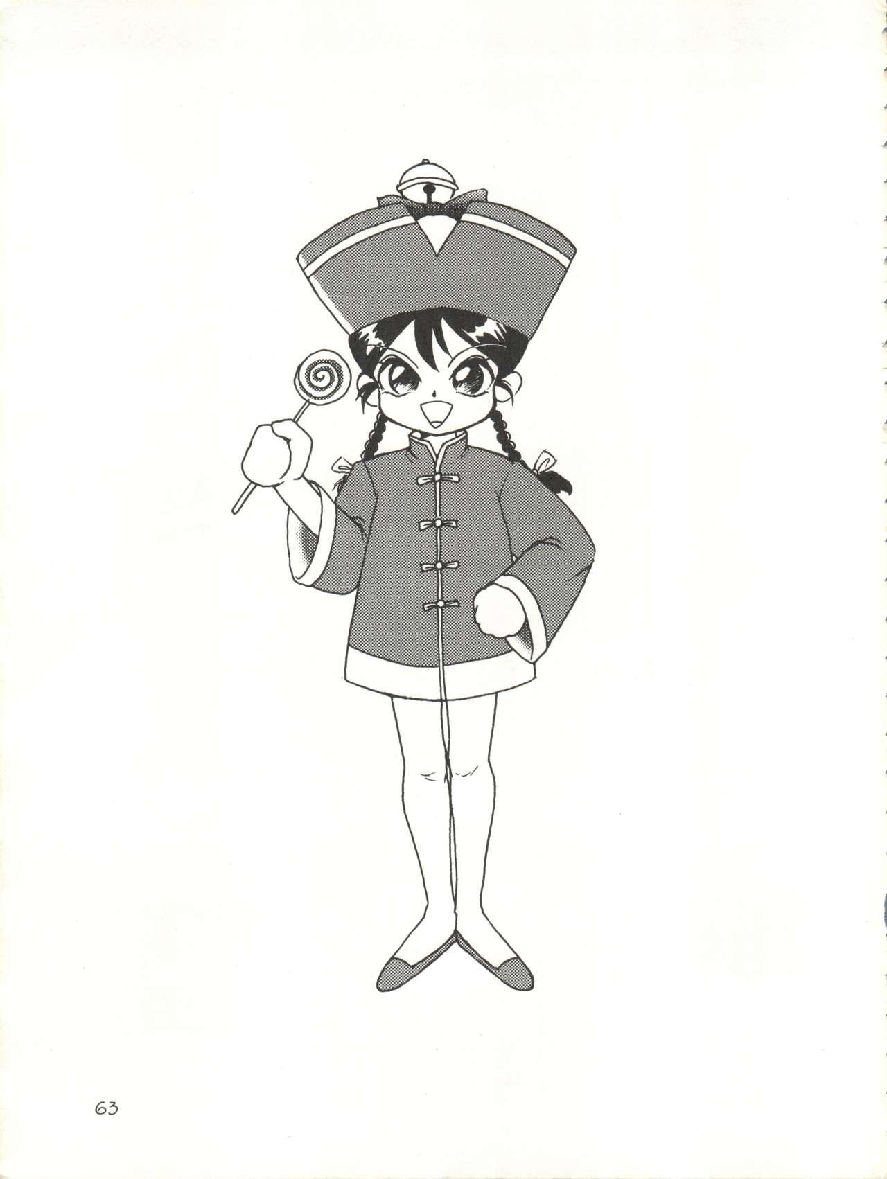 Kaiketsu Spats 62