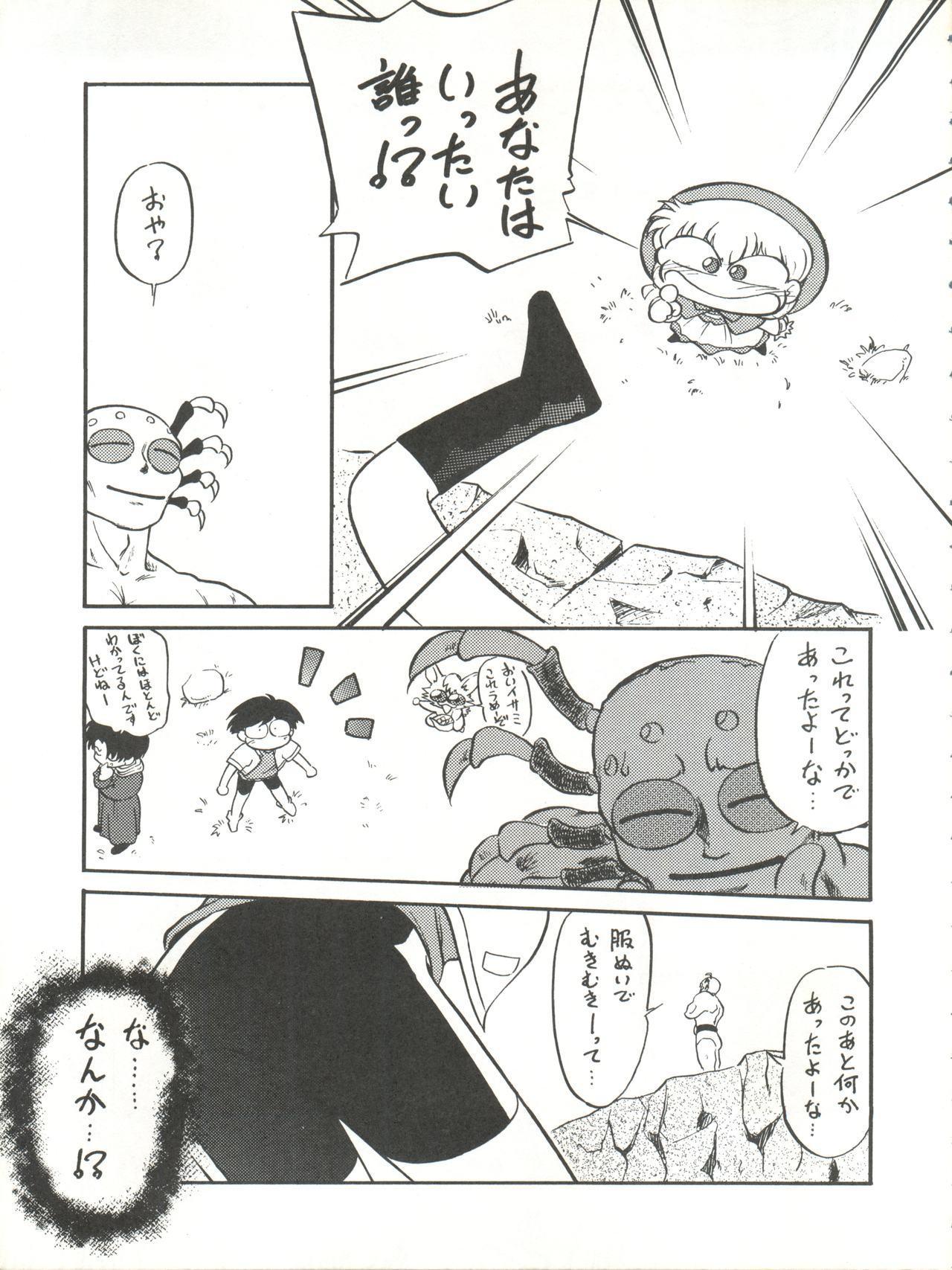 Kaiketsu Spats 6