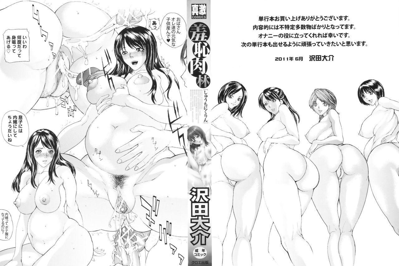 Shuuchi Nikurin 3