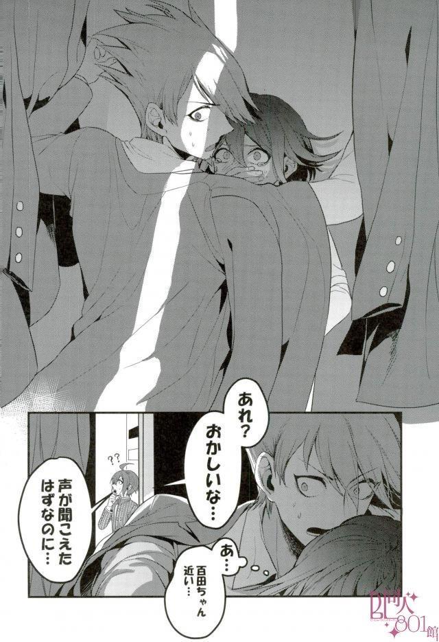 Ai mo Seishun mo aru Kyouhan Kankei 11