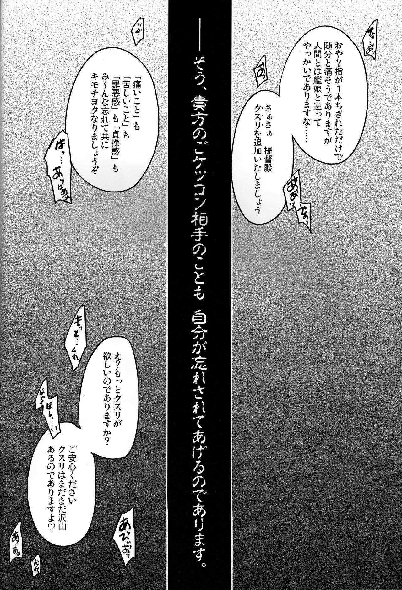 Kinzoku no wa 22