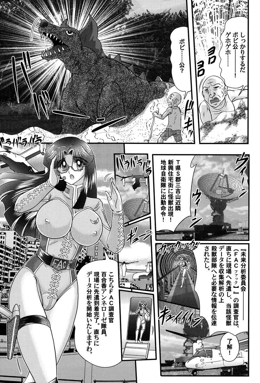 Kamen Lover 111