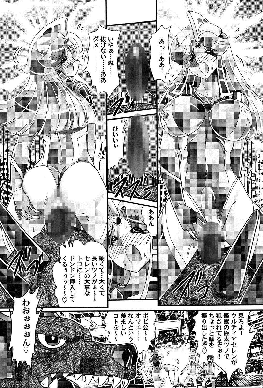 Kamen Lover 118