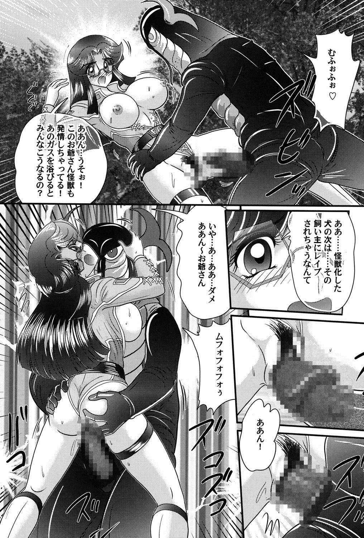 Kamen Lover 131