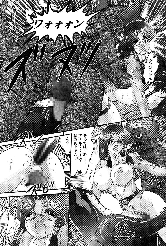 Kamen Lover 135