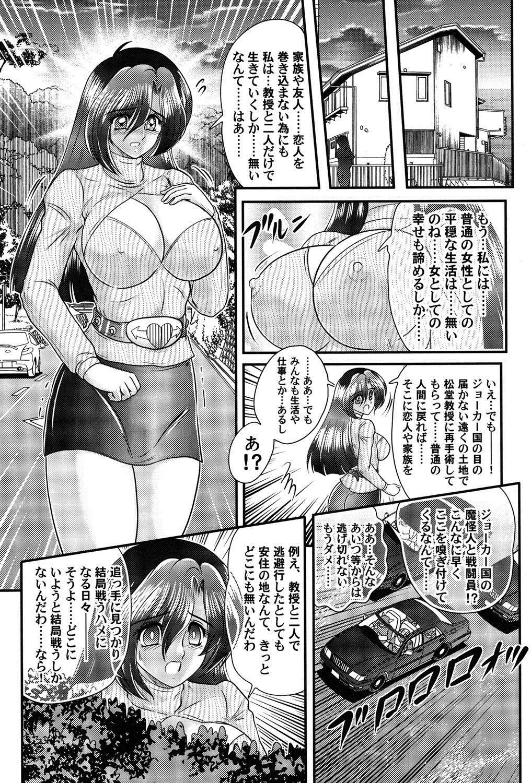 Kamen Lover 27