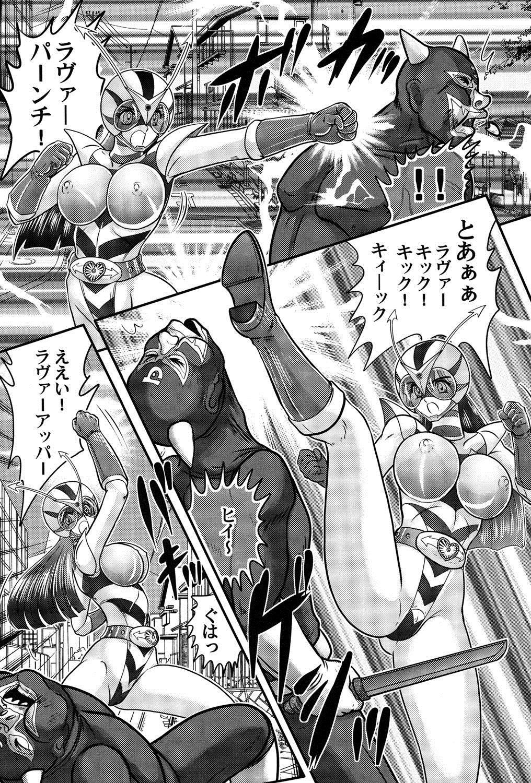 Kamen Lover 34