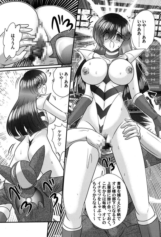Kamen Lover 56