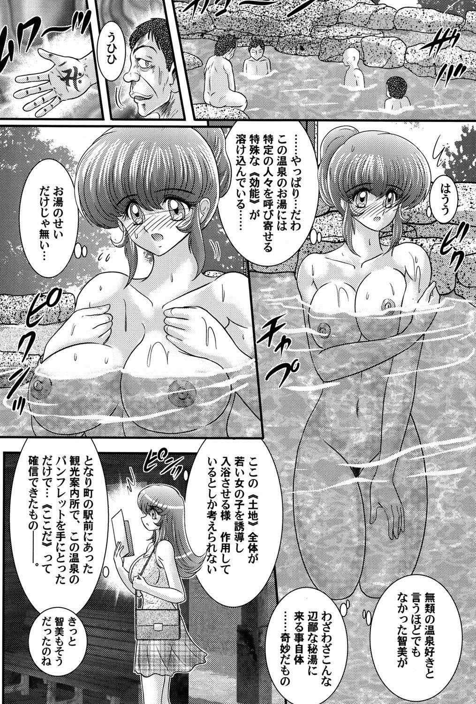 Kamen Lover 68