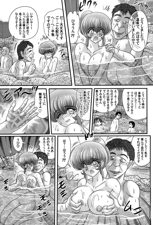 Kamen Lover 71