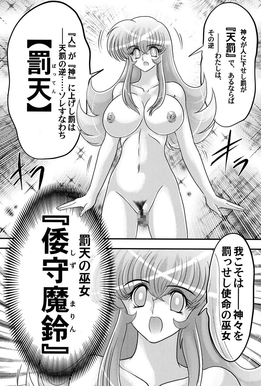 Kamen Lover 97
