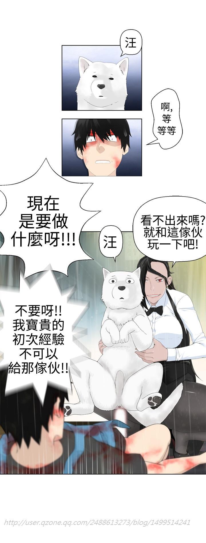Franken Jo 为爱而生 法兰克赵 Ch.1~4 16