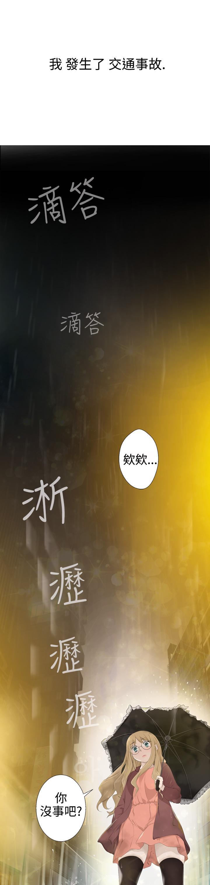 Franken Jo 为爱而生 法兰克赵 Ch.1~4 1