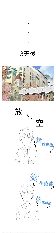 Franken Jo 为爱而生 法兰克赵 Ch.1~4 75