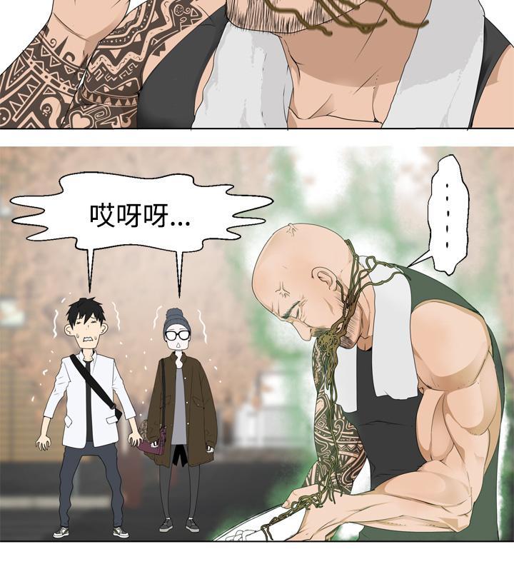Franken Jo 为爱而生 法兰克赵 Ch.1~4 80
