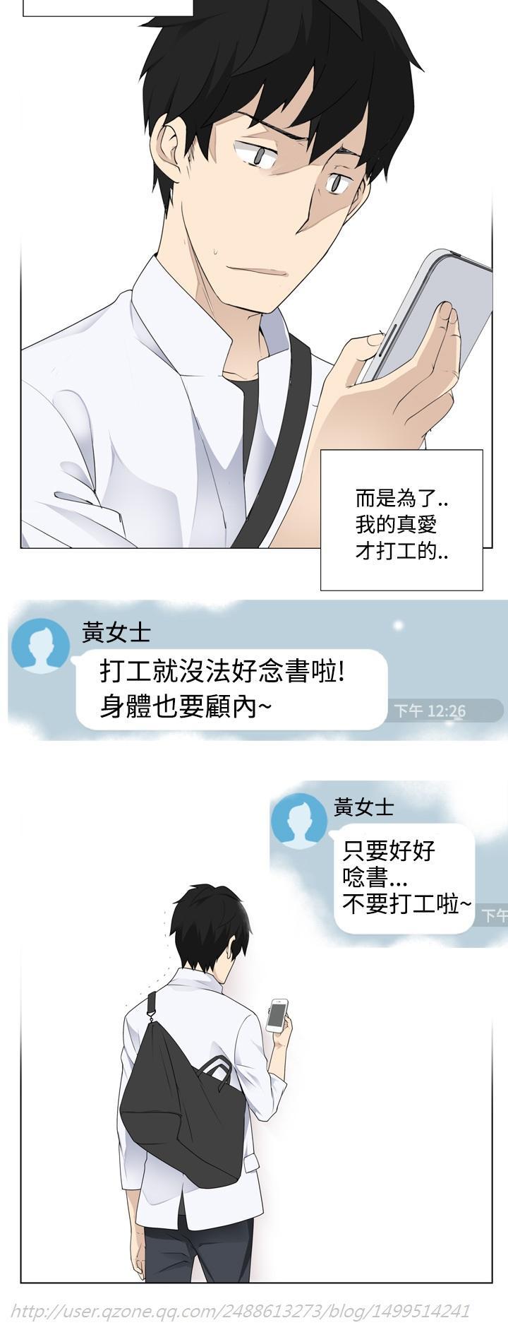 Franken Jo 为爱而生 法兰克赵 Ch.1~4 88