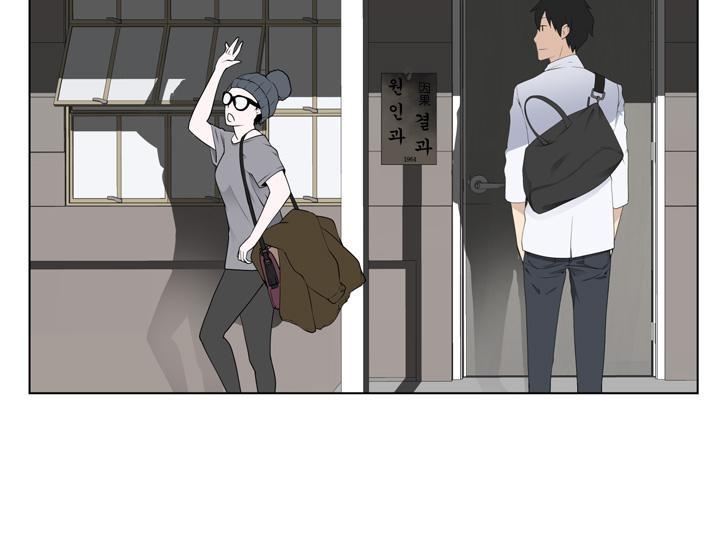 Franken Jo 为爱而生 法兰克赵 Ch.1~4 92