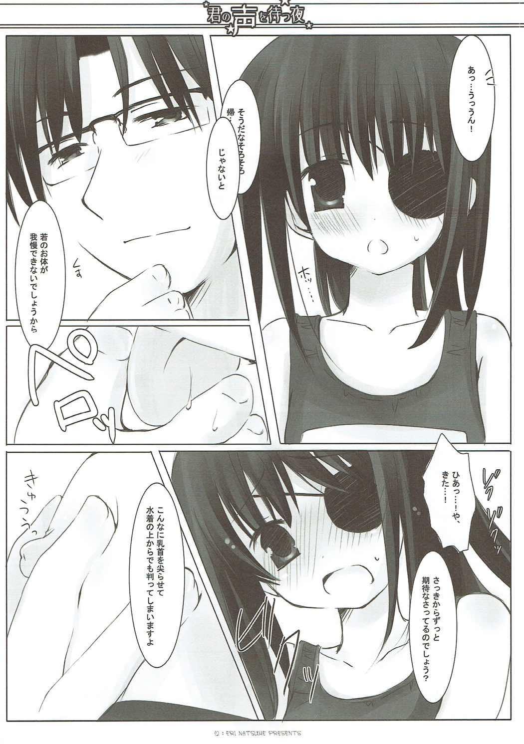 Kimi no Koe o Matsu Yoru 10
