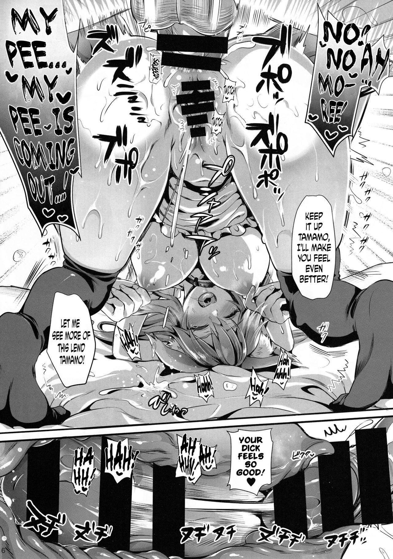 (C92) [YURIRU-RARIKA (Kojima Saya, Lazu)] Tamamo Shitsuke ~Anal Choukyou~   Tamamo Training, Anal Discipline (Fate/Grand Order) [English] [lHenTie] 15