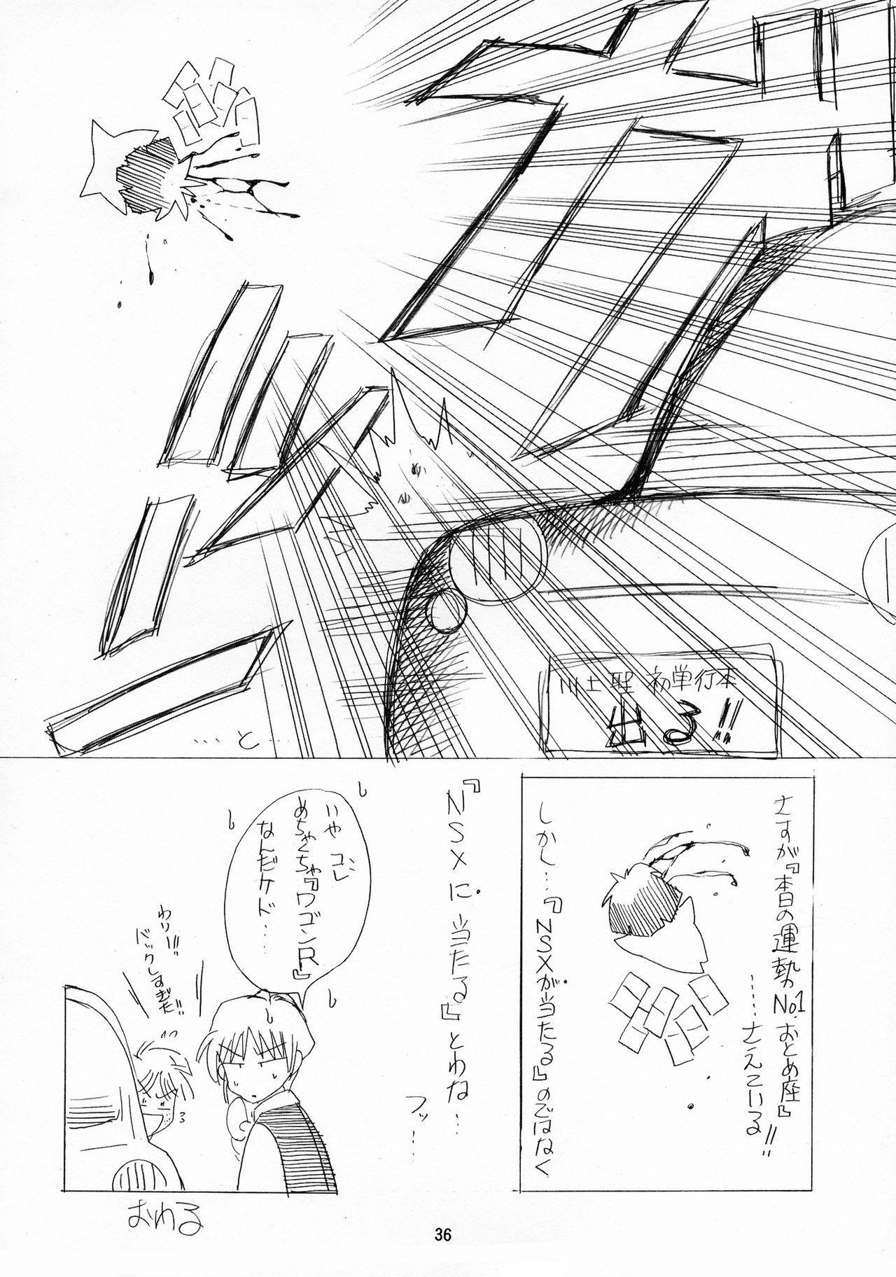 Kachou Fuugetsu 35