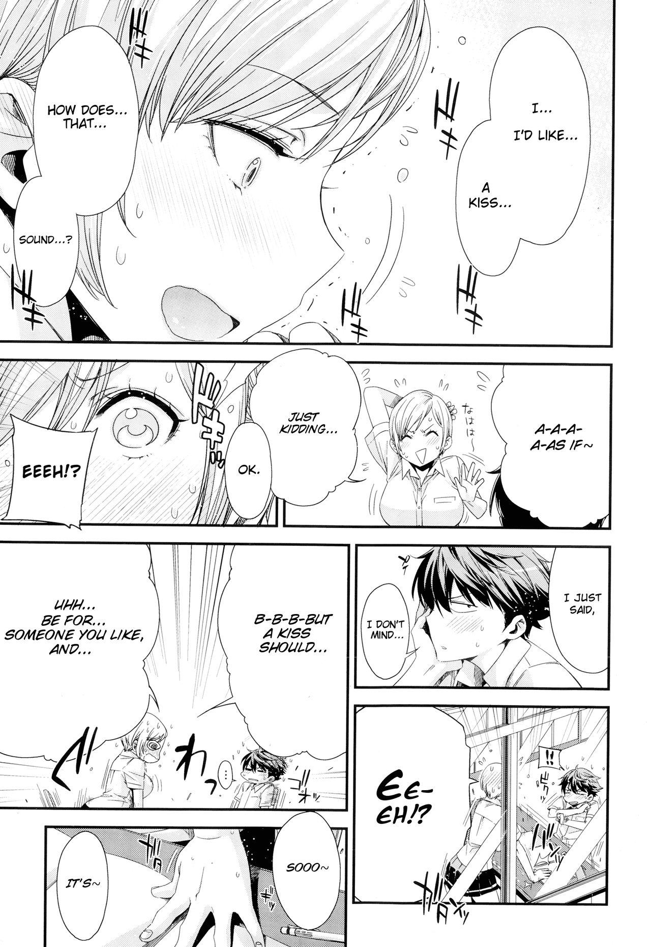 Tomodachi ja iya!   Don't wanna be friends! 6