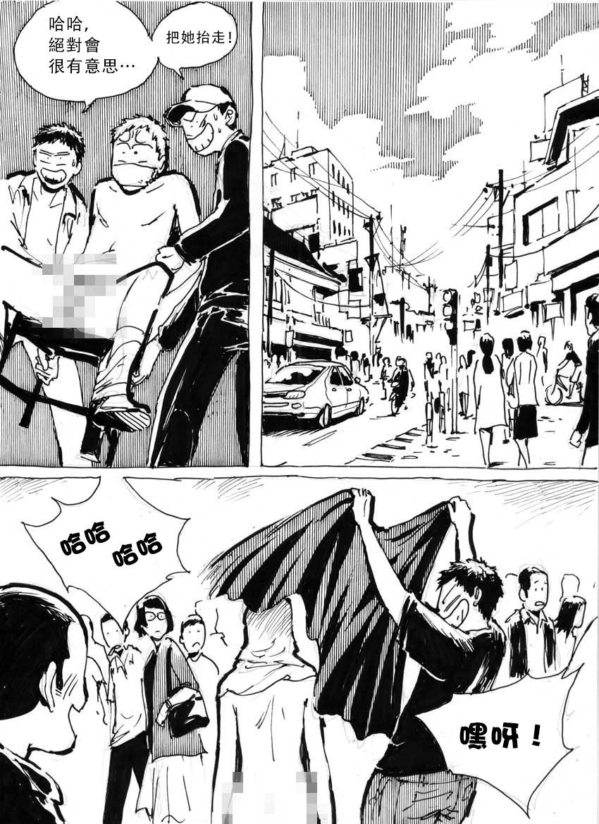 My Wife's Gangrape Fantasy Chapter 3 9