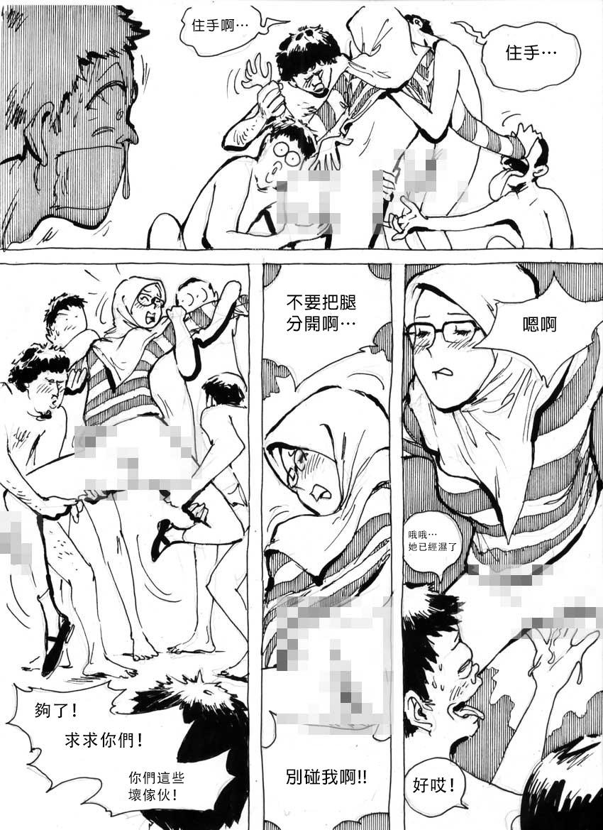 My Wife's Gangrape Fantasy Chapter 3 3