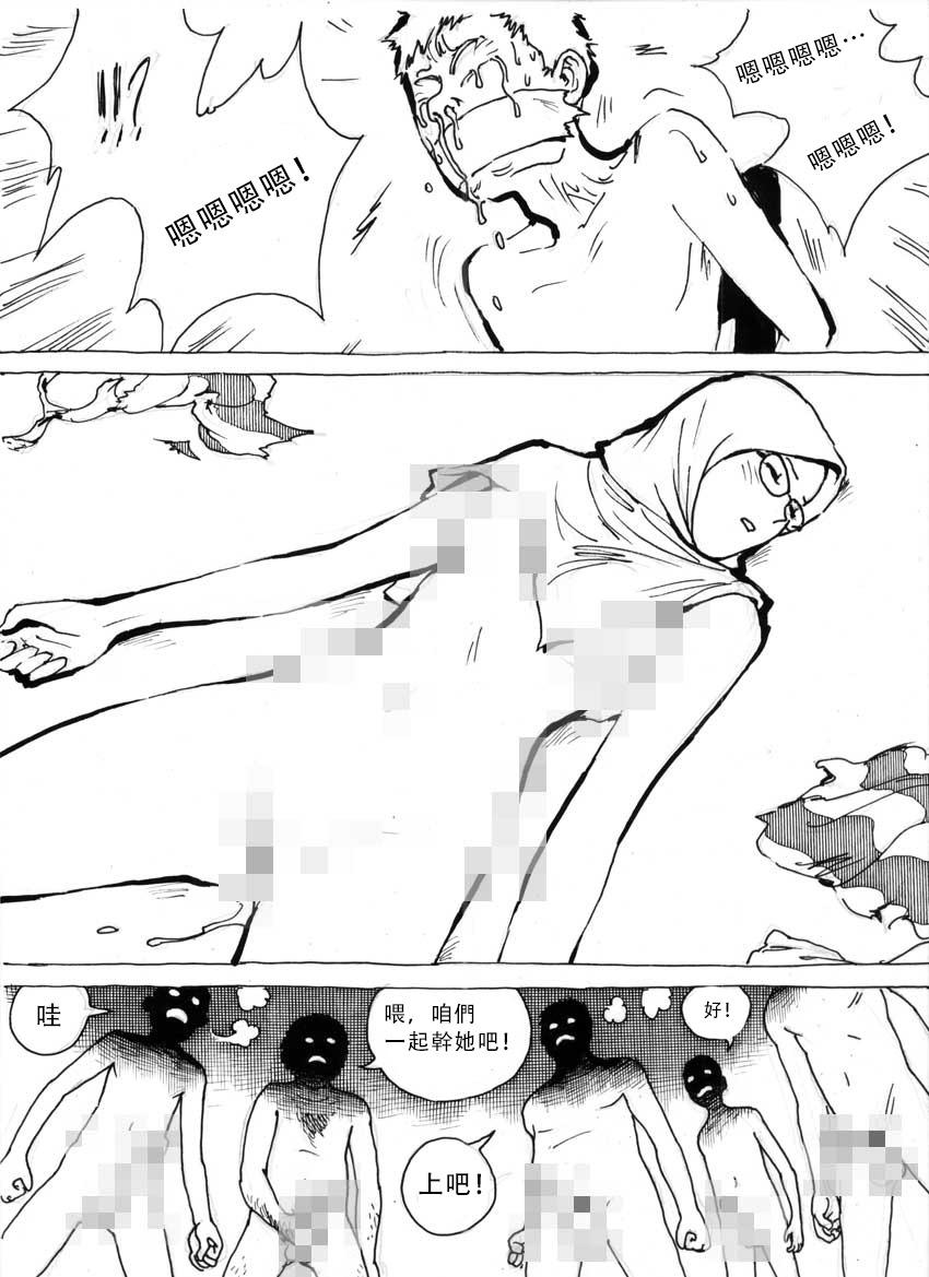 My Wife's Gangrape Fantasy Chapter 3 4