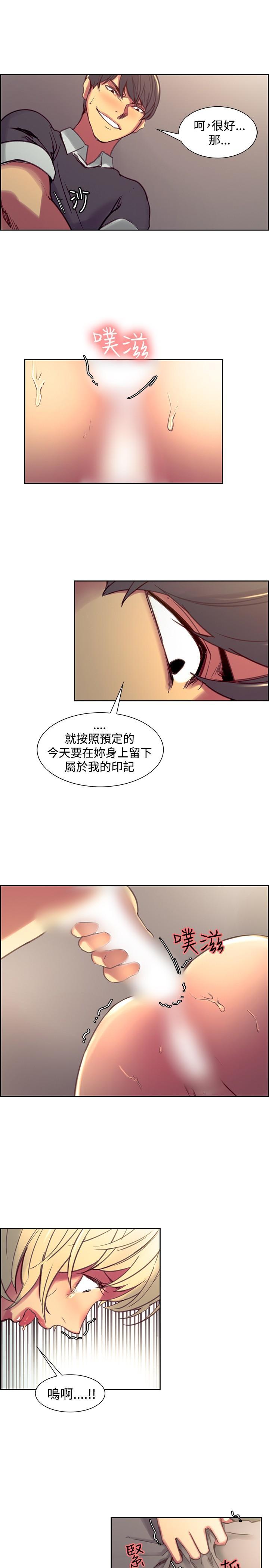Domesticate the Housekeeper 调教家政妇 Ch.29~39 104