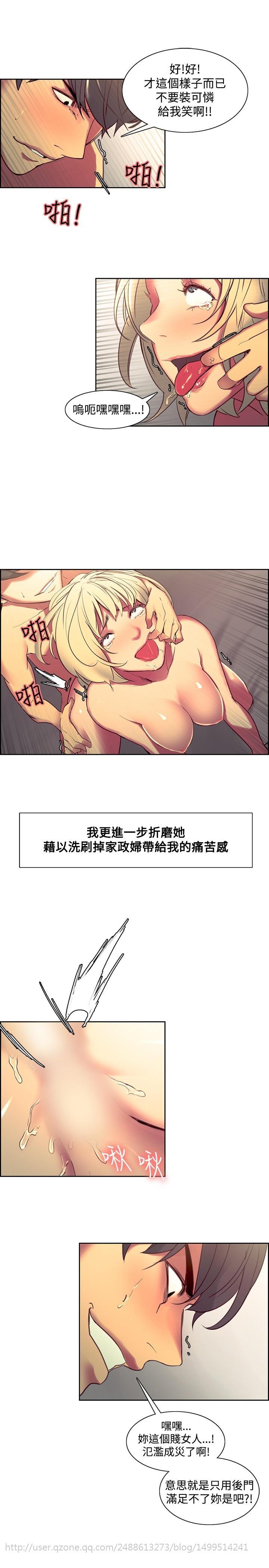 Domesticate the Housekeeper 调教家政妇 Ch.29~39 114