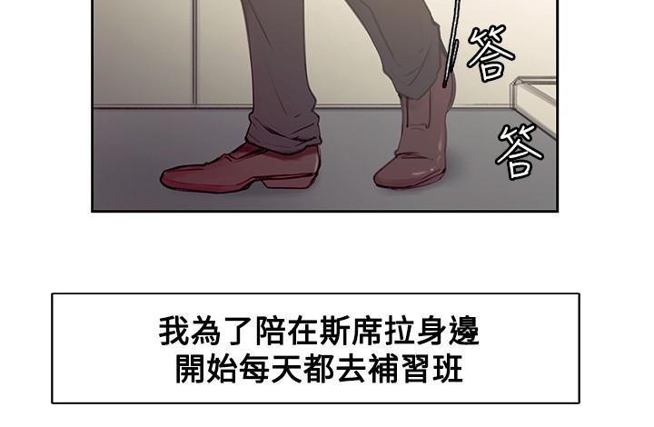 Domesticate the Housekeeper 调教家政妇 Ch.29~39 125