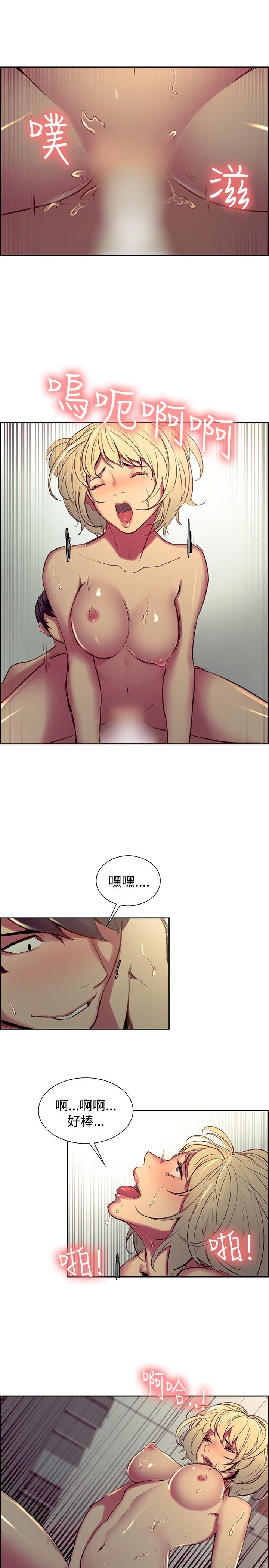 Domesticate the Housekeeper 调教家政妇 Ch.29~39 14