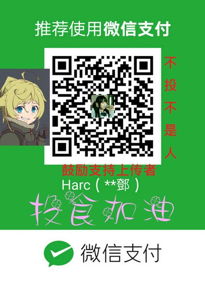 Domesticate the Housekeeper 调教家政妇 Ch.29~39 155
