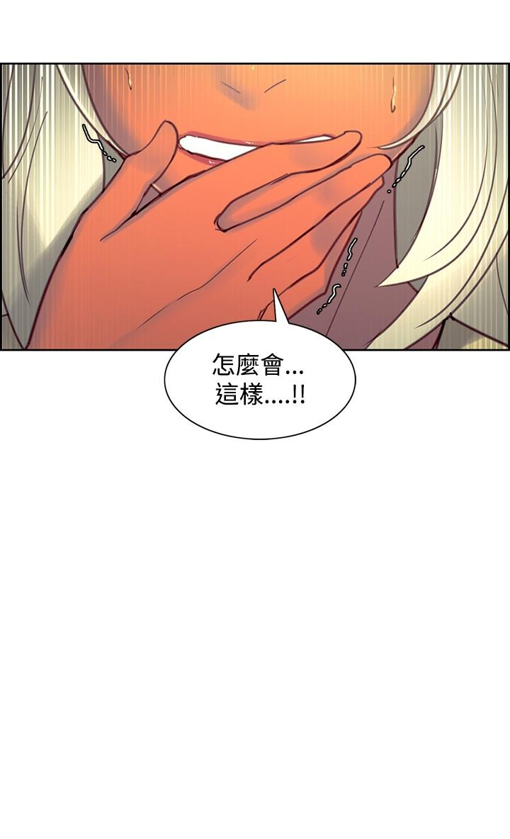 Domesticate the Housekeeper 调教家政妇 Ch.29~39 174