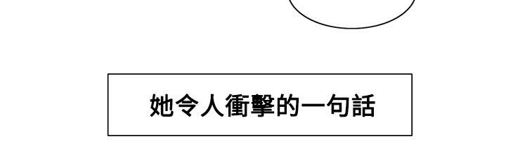 Domesticate the Housekeeper 调教家政妇 Ch.29~39 184