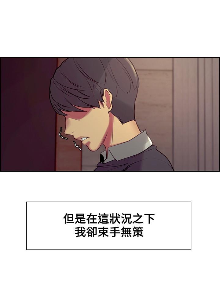 Domesticate the Housekeeper 调教家政妇 Ch.29~39 47