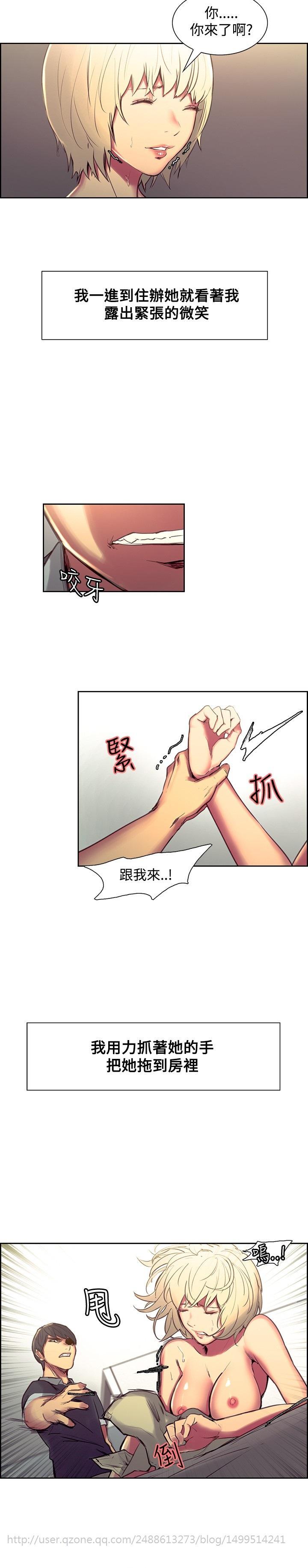Domesticate the Housekeeper 调教家政妇 Ch.29~39 96