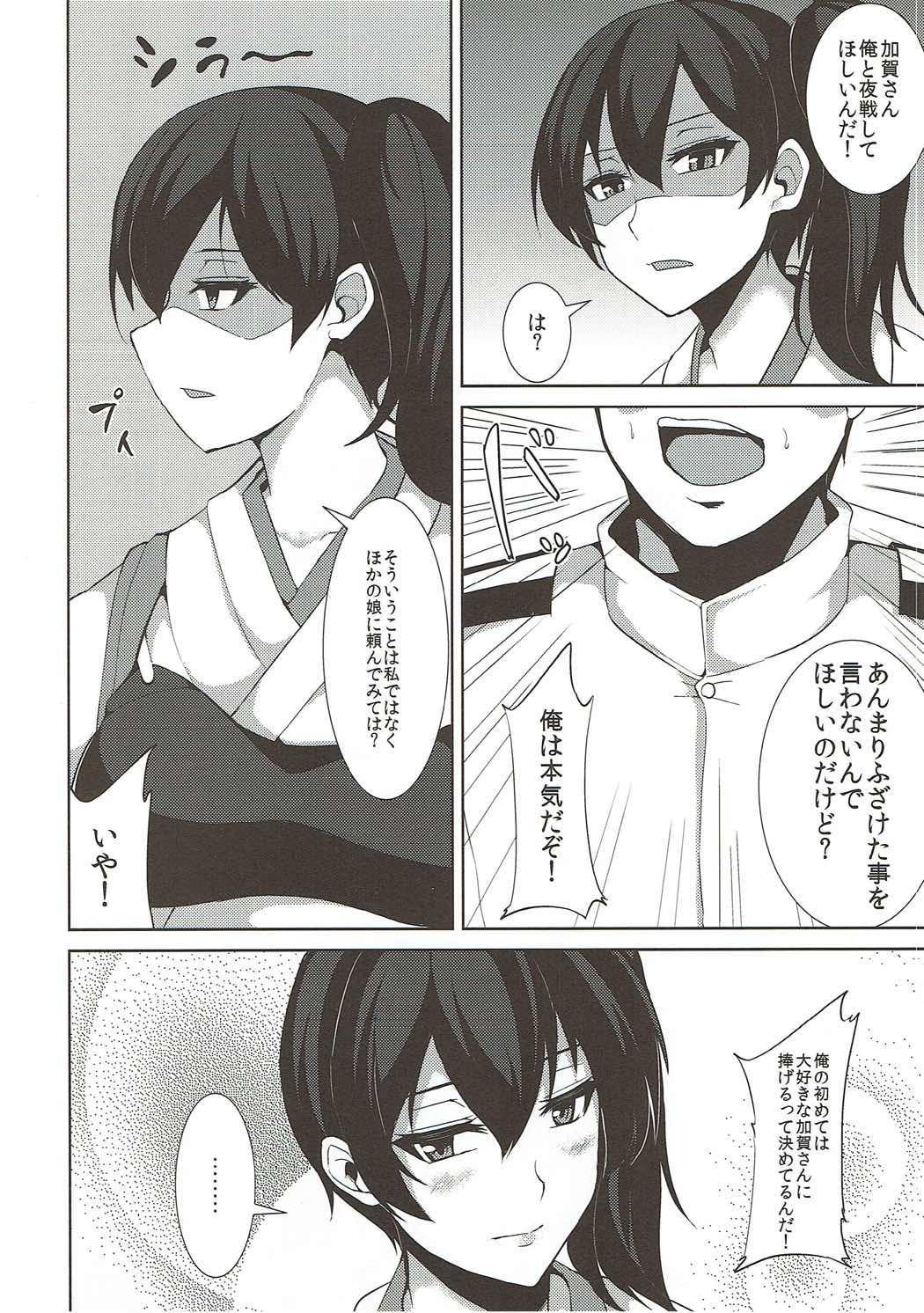 Kagami Mochi 4