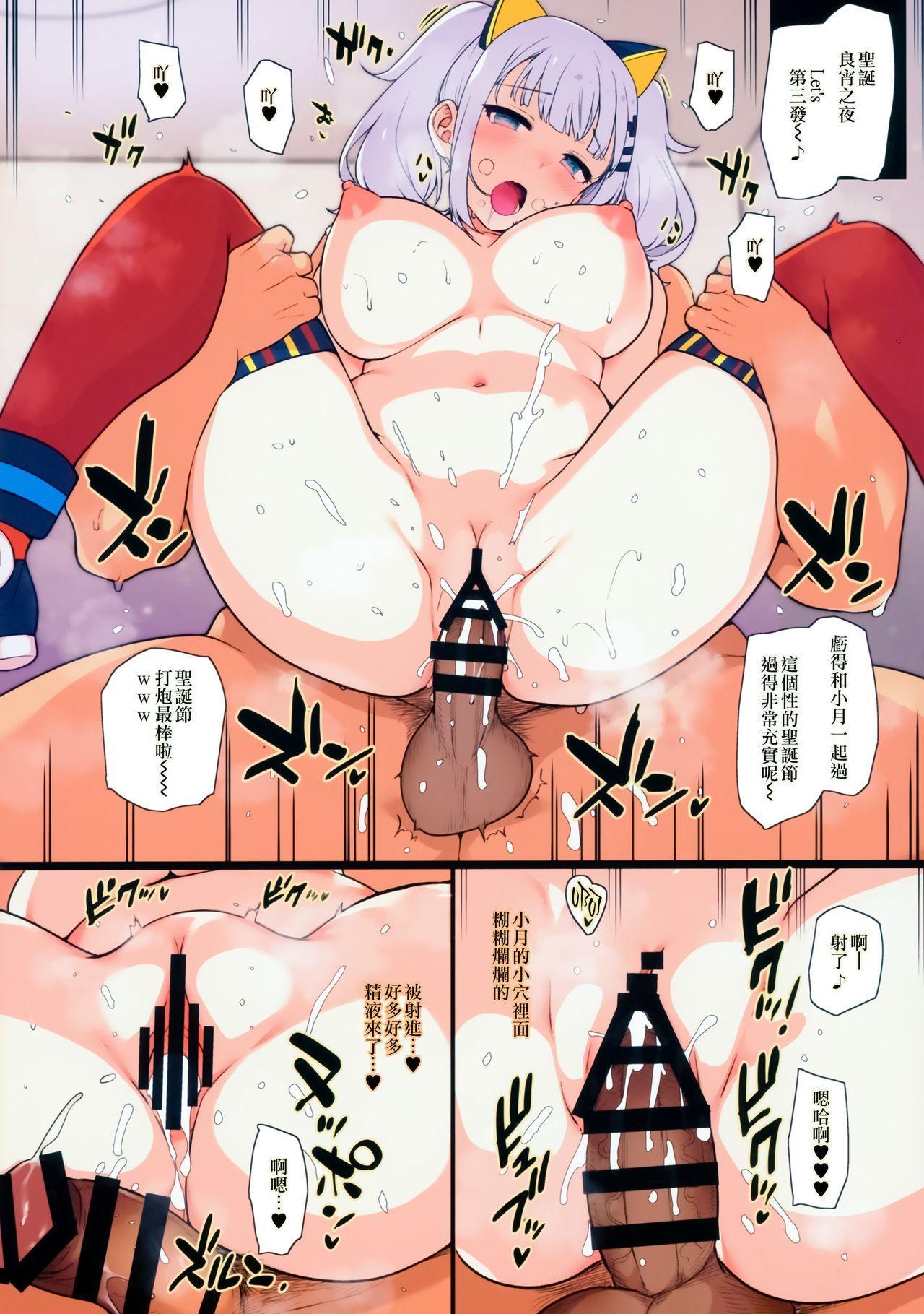 E-,Chri Botti Nano? Kawaisou~~~~…♥ 6